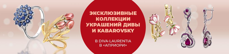 banner-laurentia-apriori
